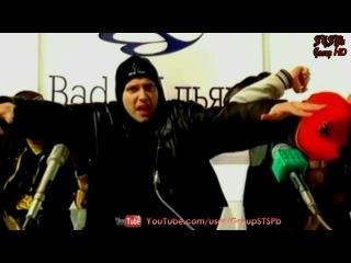 ����, ��������, ��ff & DJ LA (Bad B. ������) - ������� �� ������ [1999]